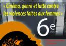 Journées cinématographiques de la femme africaine de l'Image